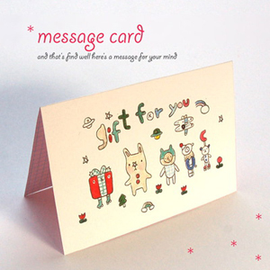 message card -gift for you